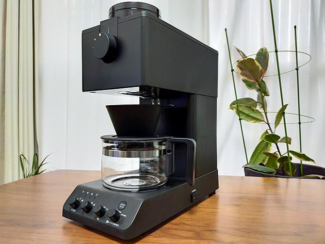 ツインバードの全自動コーヒーメーカー CM-D457B
