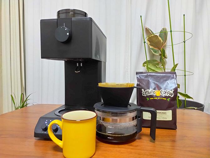 ツインバードの全自動コーヒーメーカー CM-D457Bの実機レビュー