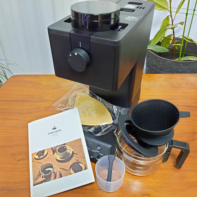 ツインバードの全自動コーヒーメーカー CM-D457Bのセット内容