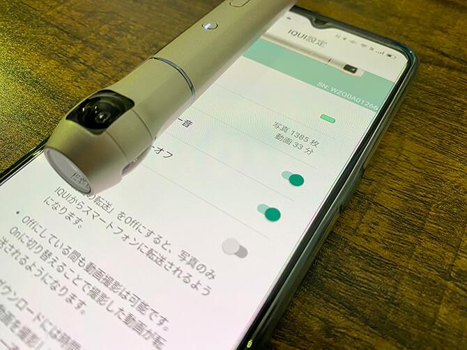 ベクノスの360度カメラIQUI(イクイ)のメモリ容量