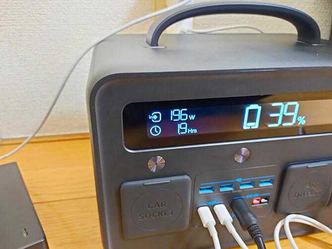 Anker PowerHouse II 800の充電、入力値