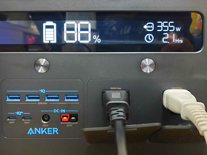 Anker PowerHouse II 800の定格出力