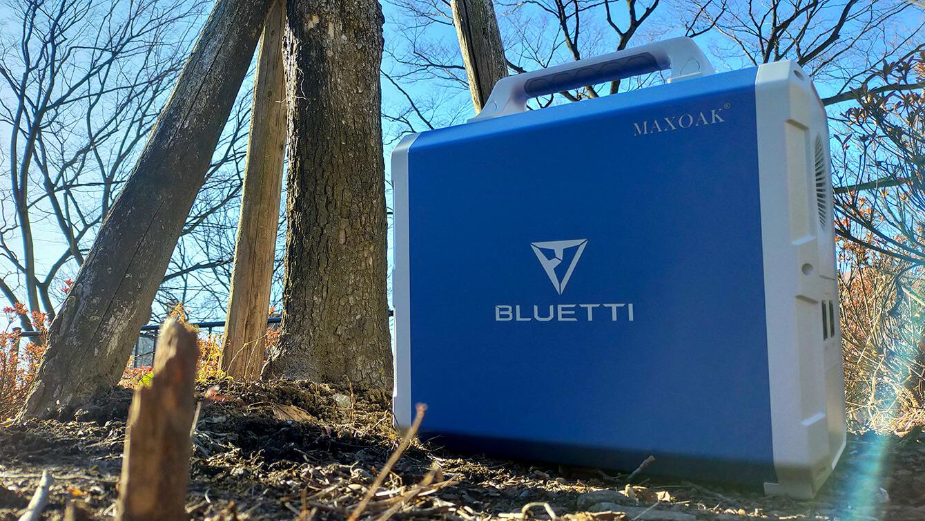 Bluetti EB150を実機レビュー!1500Whの大容量ポータブル電源の使い勝手や出力を調査