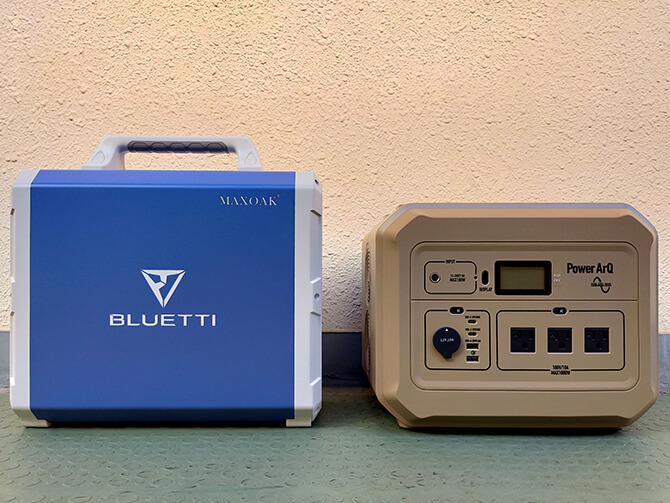 BLUETTI EB150は大容量