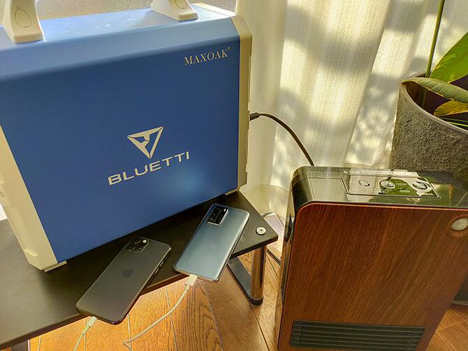 BLUETTI EB150は高出力