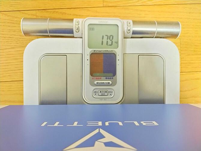 BLUETTI EB150の重さ