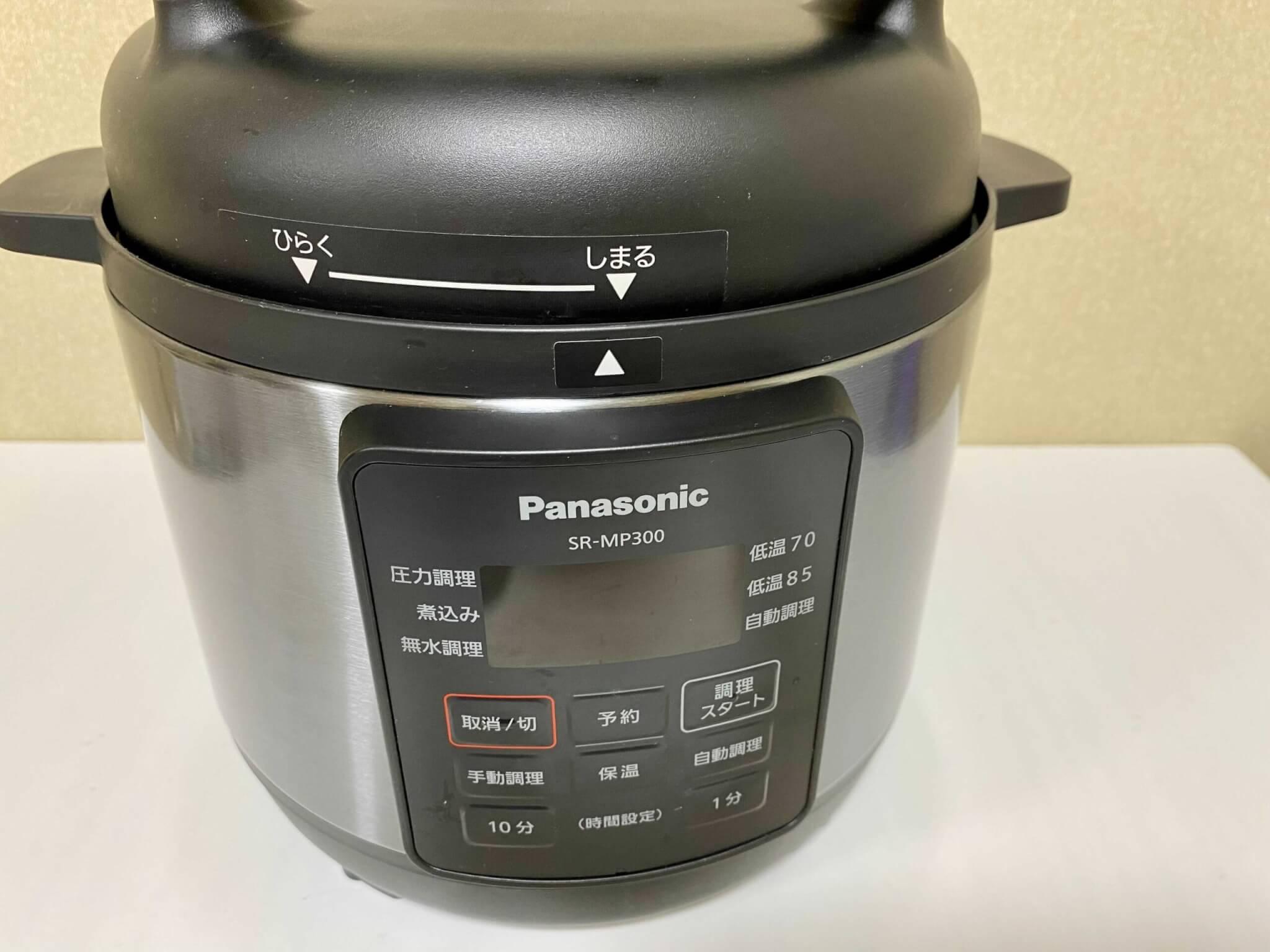 Panasonicの電気圧力なべ「SR-MP300」使用レビュー!手軽に本格調理ができる一台!