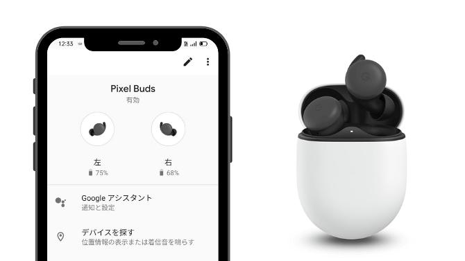 Pixe Budsのアプリ