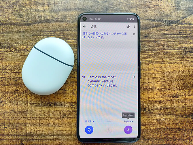 Google Pixel Budsのリアルタイム翻訳機能
