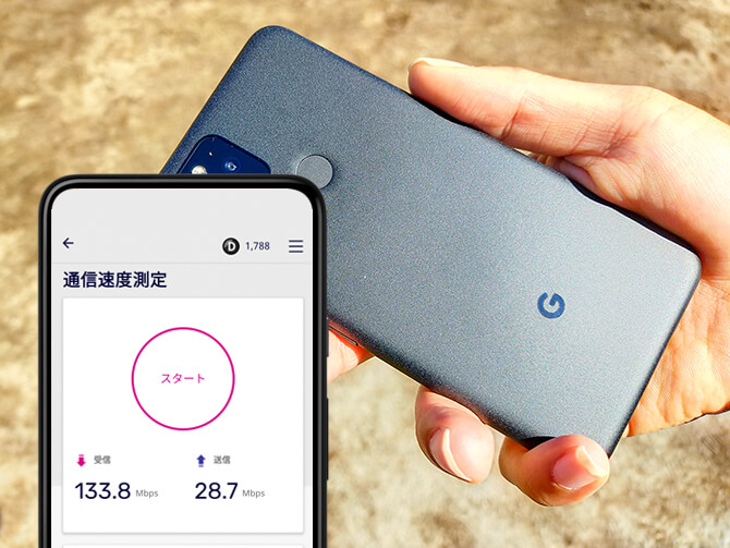 Google Pixel 5の楽天モバイル