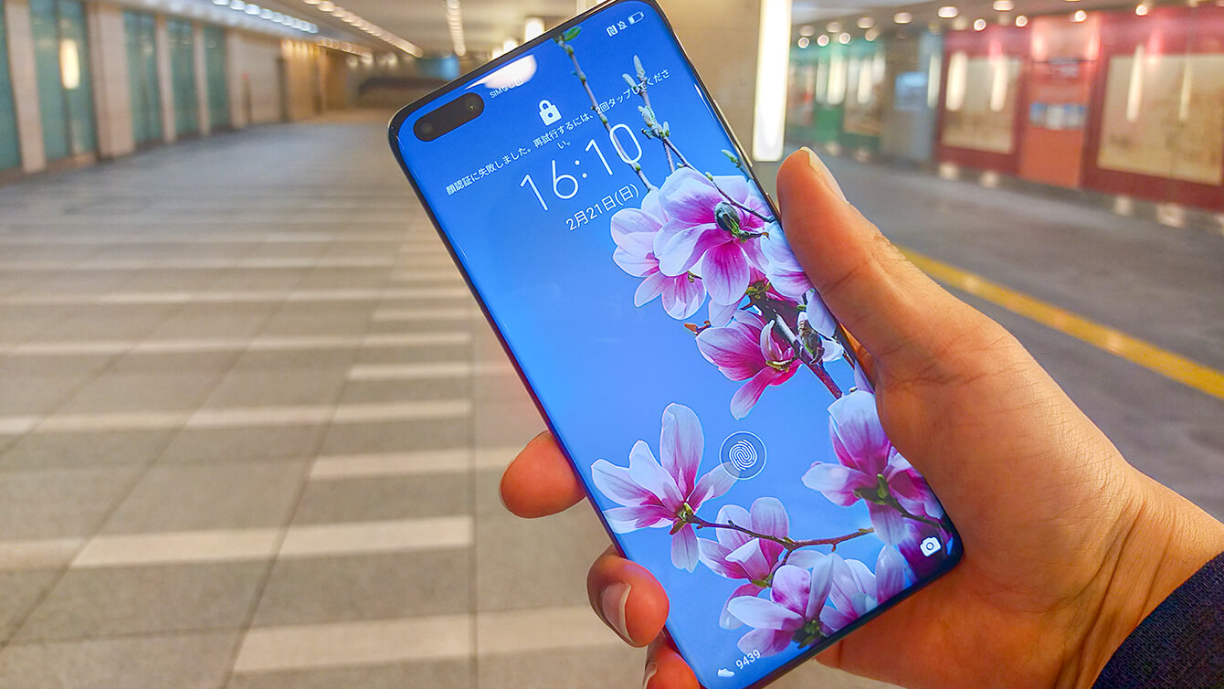 HUAWEI P40 Proの実機レビュー