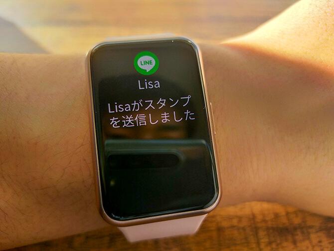 HUAWEI WATCH FITのメッセージは通知のみ