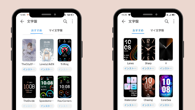 HUAWEI WATCH FITのフェイスデザインインストール