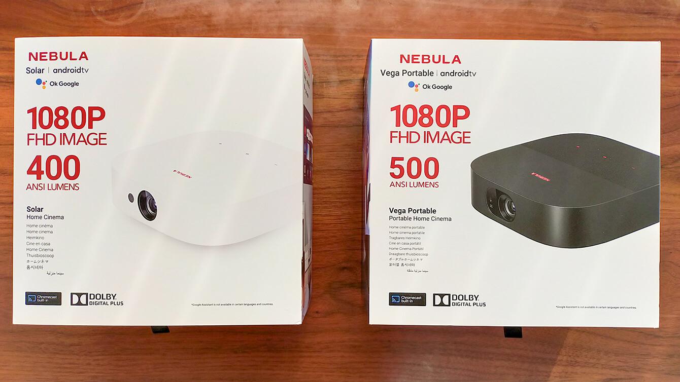 Nebula SolarとNebula Vega Portableを比較!共通点と相違点を徹底解説