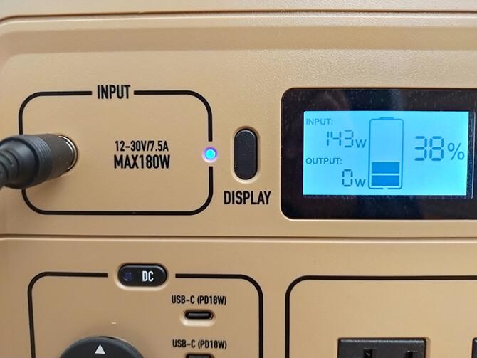 PowerArq Proの充電方法