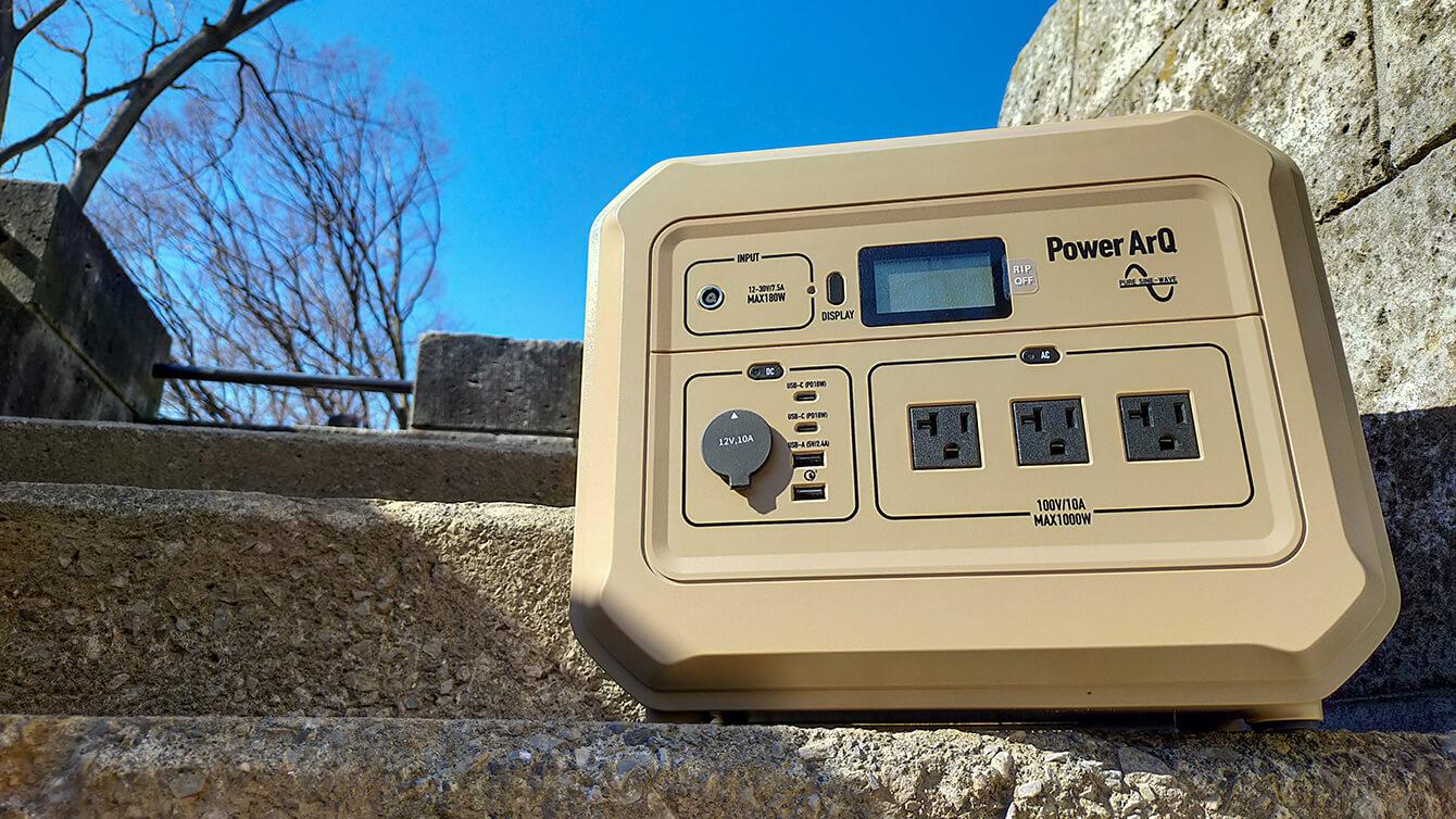 PowerArq Proの実機レビュー