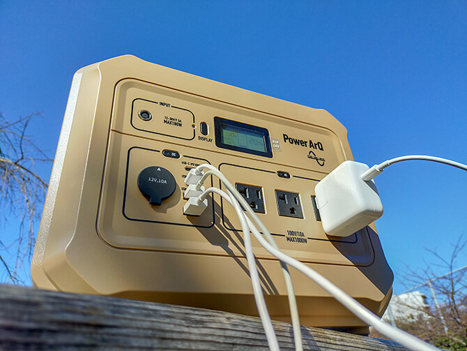 PowerArq Proは超大容量バッテリー