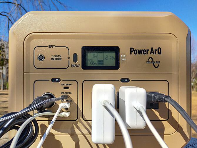 PowerArq Proは8台同時の充給電が可能