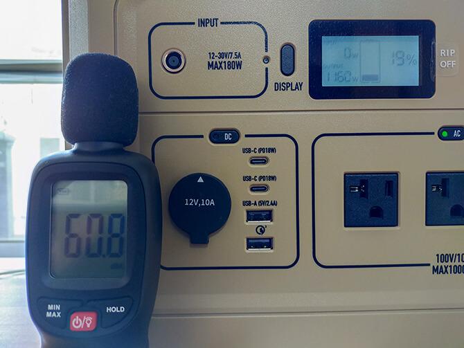 PowerArq ProのAC出力時の動作音