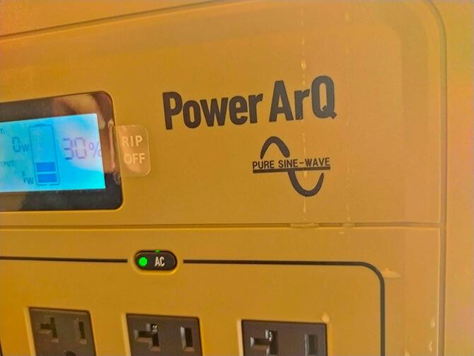 PowerArq Proの防塵防水性能