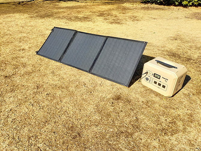 PowerArQ Solar 120Wの出力
