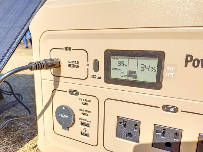 PowerArQ Solar 120WのL出力チェック