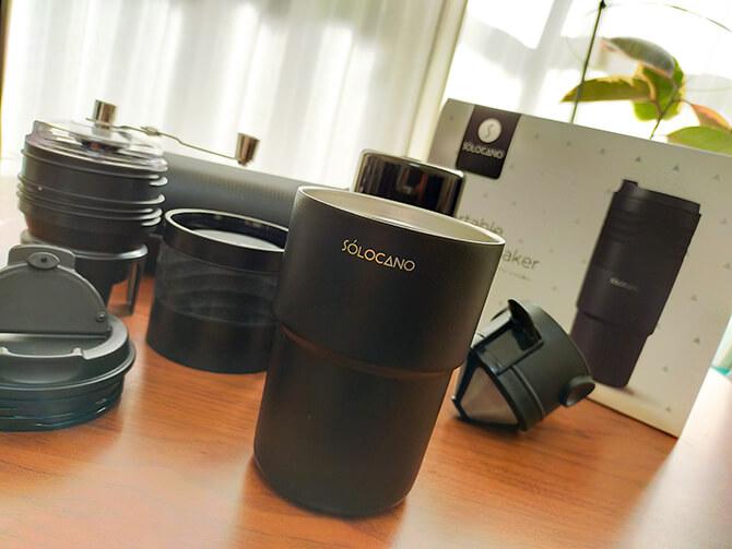 ポータブルコーヒーメーカーSoloCanoの実機レビュー