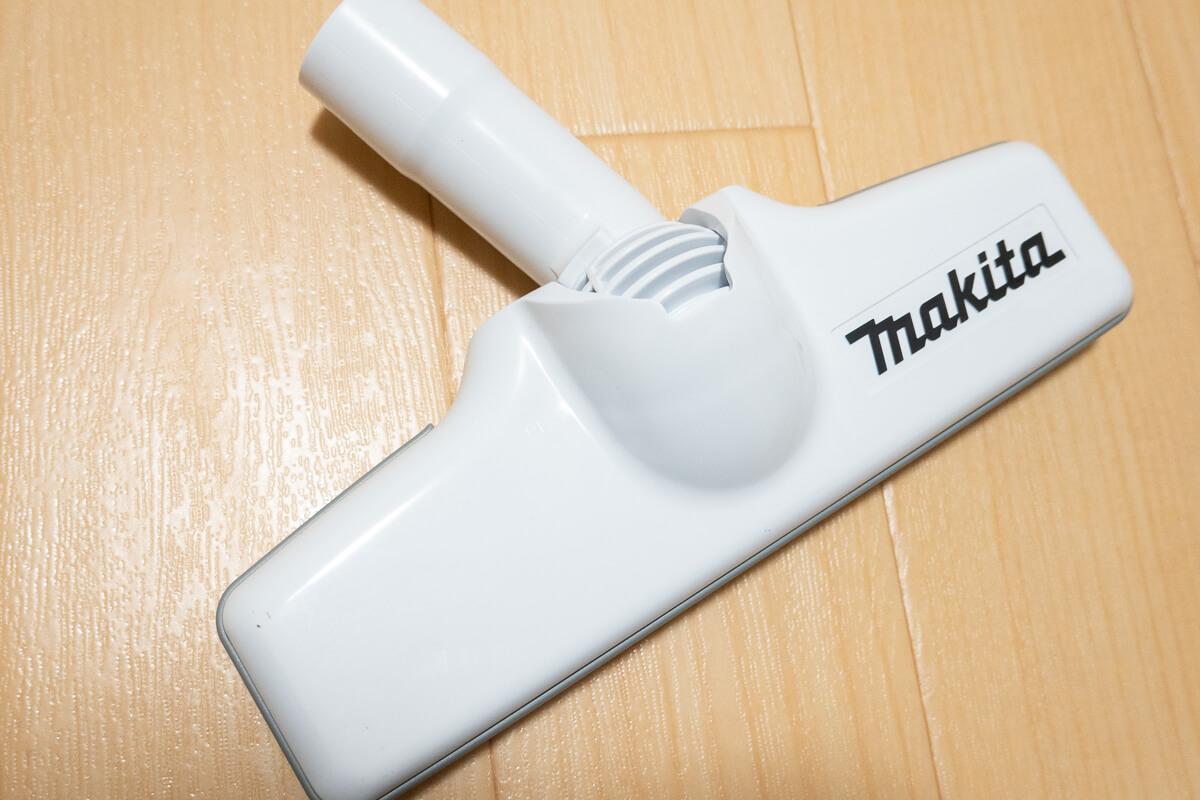実際に使ってわかったマキタ掃除機のデメリット 絨毯・カーペット掃除には不十分なヘッドと吸引力