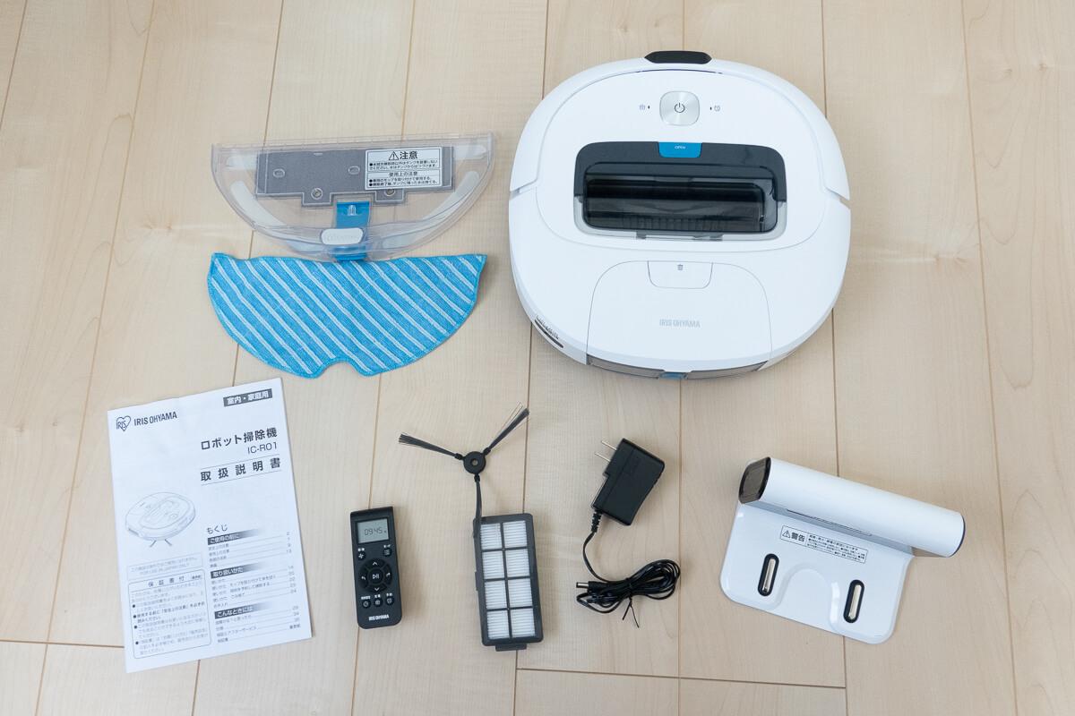 アイリスオーヤマのロボット掃除機 IC-R01の特長 同梱品