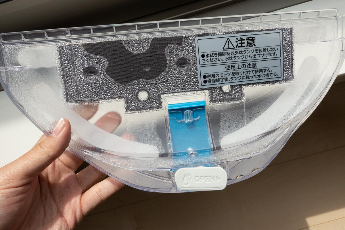 アイリスオーヤマのロボット掃除機を使った感想 × 水タンクの中が乾きづらい