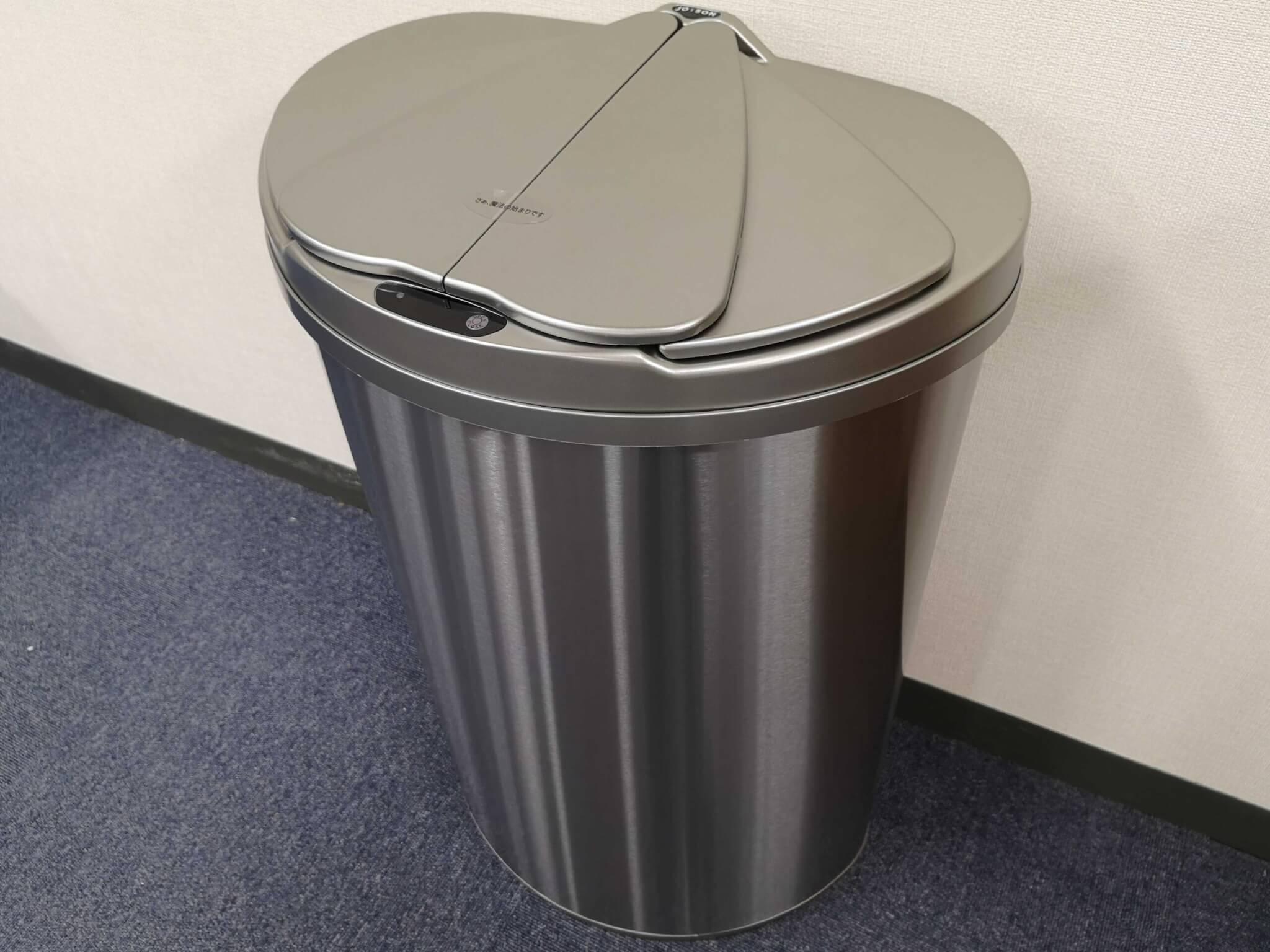 JOBSON(ジョブソン)のセンサー式ゴミ箱 JB03を実機レビュー!一度使うと戻れない賢いゴミ箱