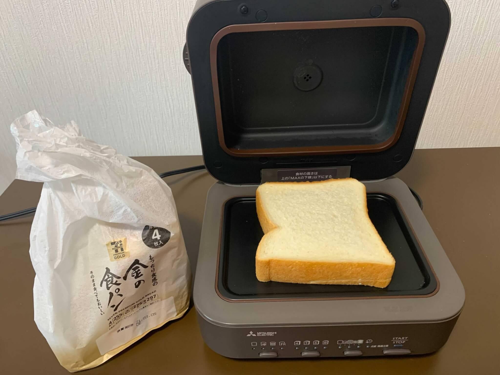 ブレッドオーブンwith金の食パン