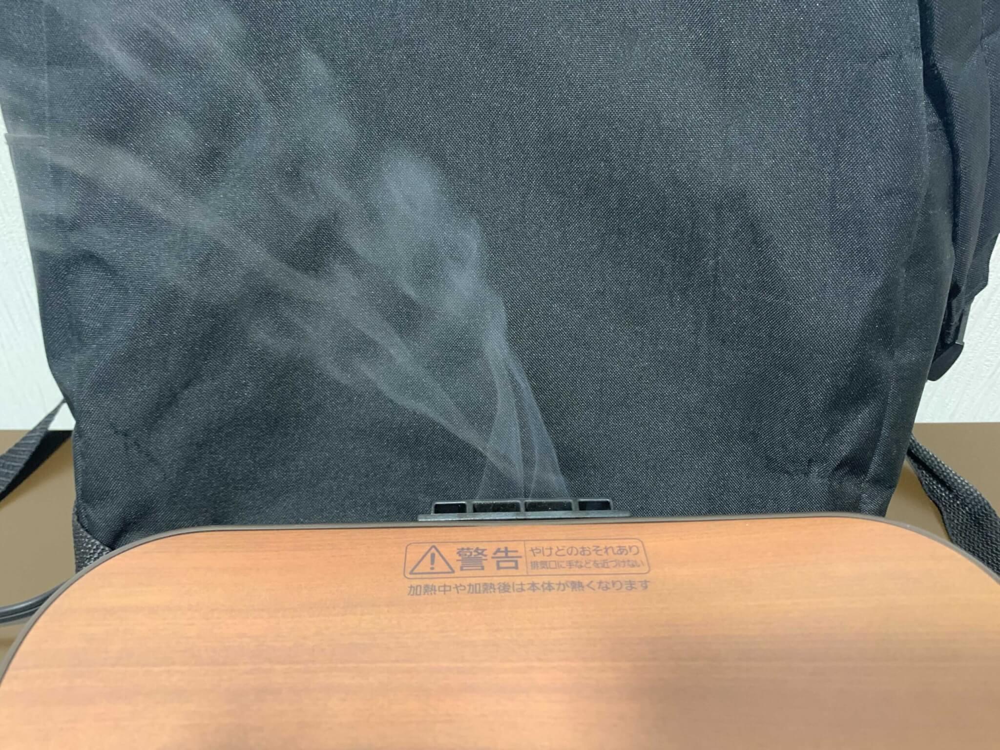 密封断熱機構 蒸気