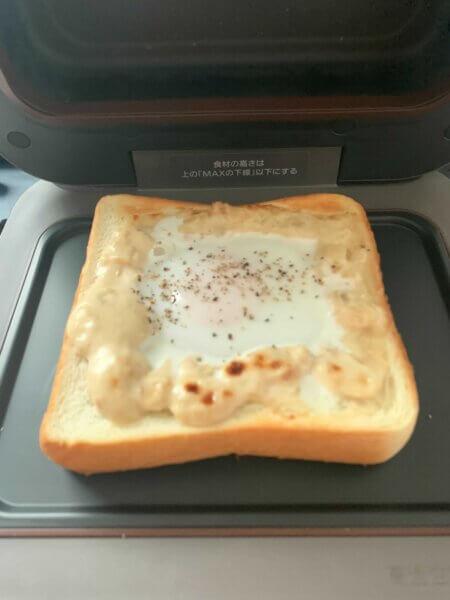 ブレッドオーブン おかずトースト