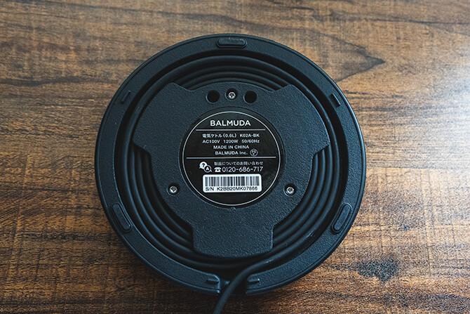 BALMUDA The Potの電源コードリール