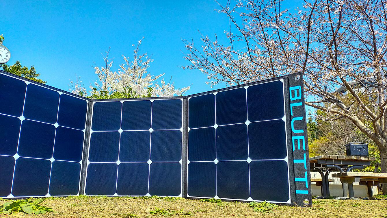 BLUETTI 200W ソーラーパネルを実機レビュー!短時間でフル充電できる高出力の太陽光発電