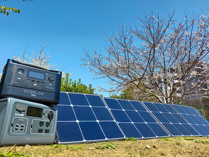 BLUETTI 200W ソーラーパネル(SP200)は高出力