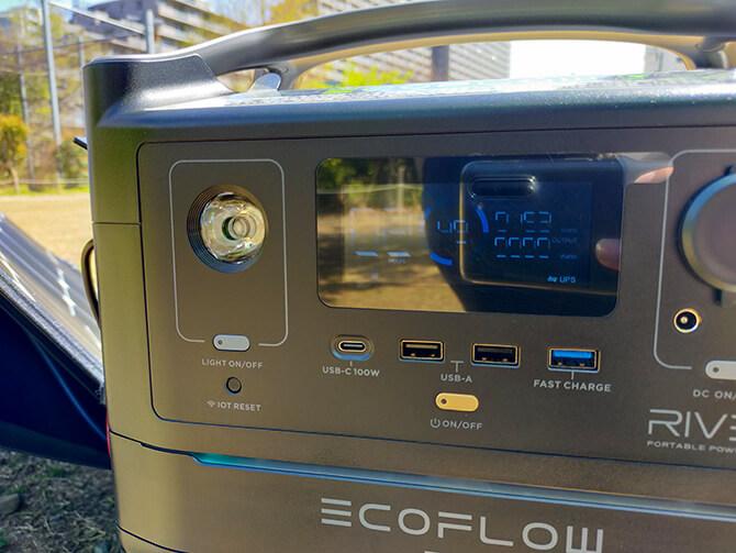 BLUETTI 200W ソーラーパネル(SP200)とEcoFlow River Max