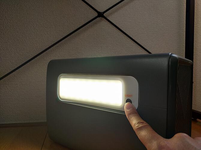 BLUETTI EB55のライト機能