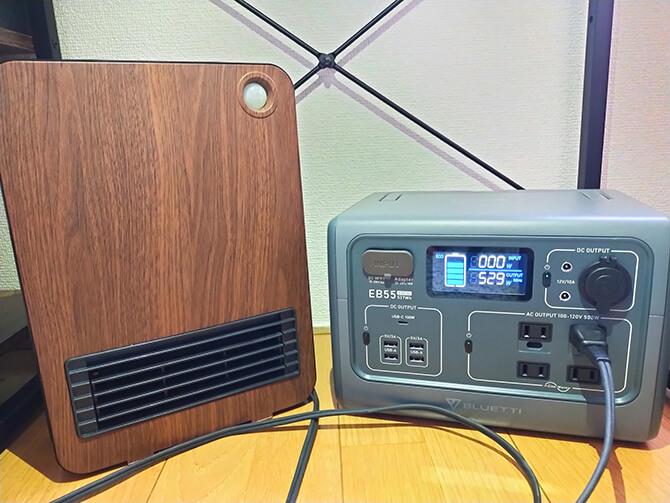 BLUETTI EB55は最大700W出力