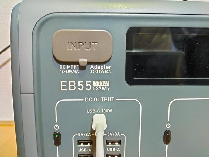 BLUETTI EB55のUSB-CはUSB PD対応