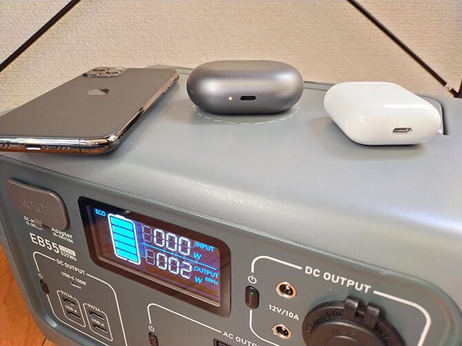 BLUETTI EB55のワイヤレス充電