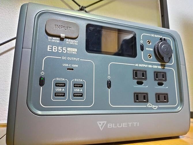BLUETTI EB55の特長