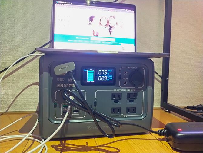 BLUETTI EB55はパススルー充電対応