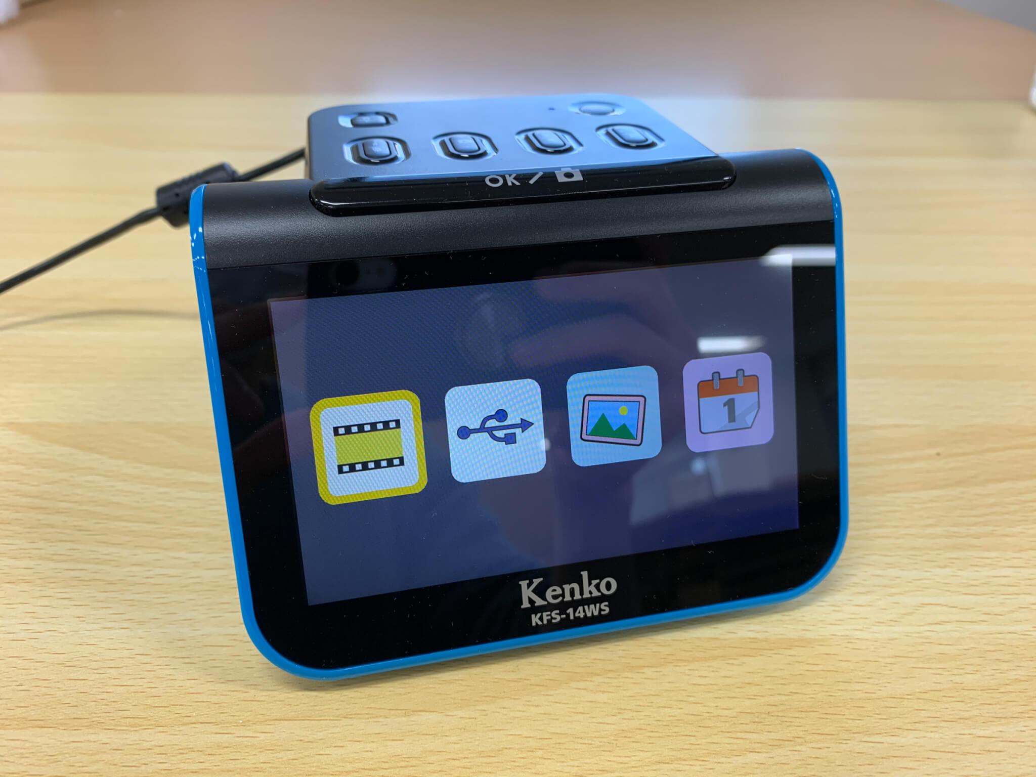 フィルムスキャナー KFS-14WSの基本操作