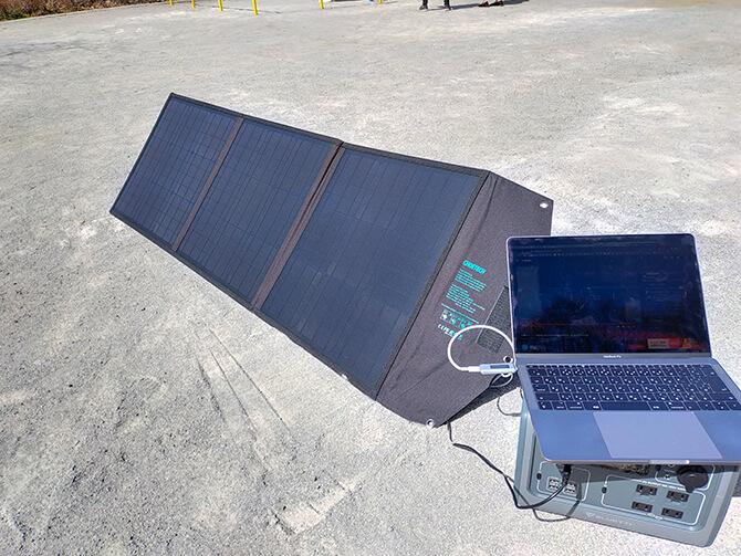 CHOETECH 120Wソーラーパネルの最大出力