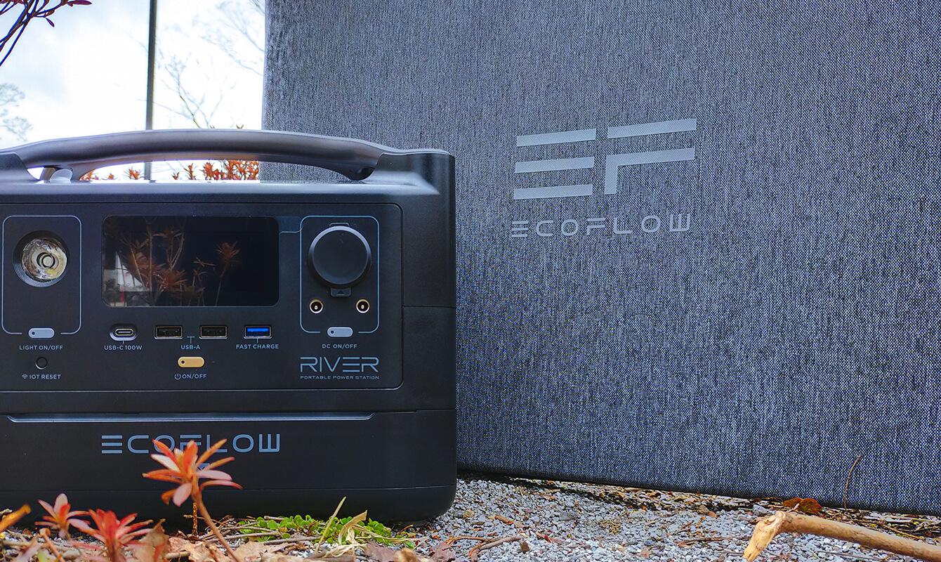 EcoFlow RIVER Maxを実機レビュー!洗練されたデザインと多機能さに魅力のポータブル電源