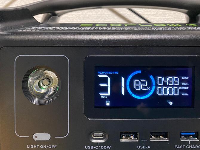EcoFlow RIVER Maxの入力は最大500W