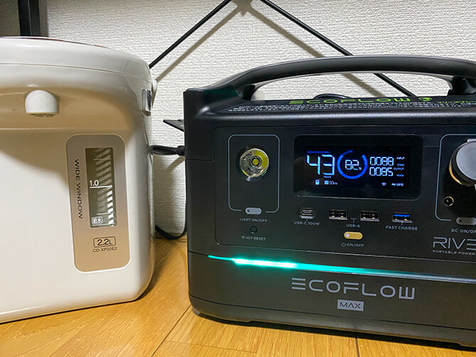 EcoFlow RIVER Maxは簡易なUPS機能も