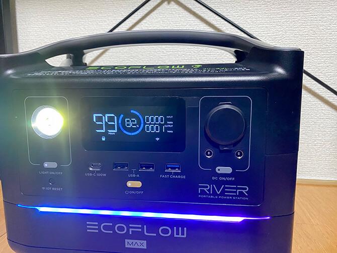 EcoFlow RIVER Maxのライト機能